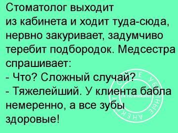 http://s5.uploads.ru/t/kmwL6.jpg