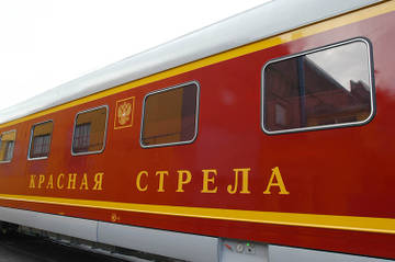 http://s5.uploads.ru/t/krDxs.jpg