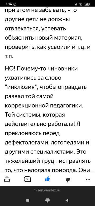 http://s5.uploads.ru/t/kvELy.jpg