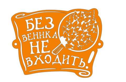 http://s5.uploads.ru/t/kvEs8.jpg