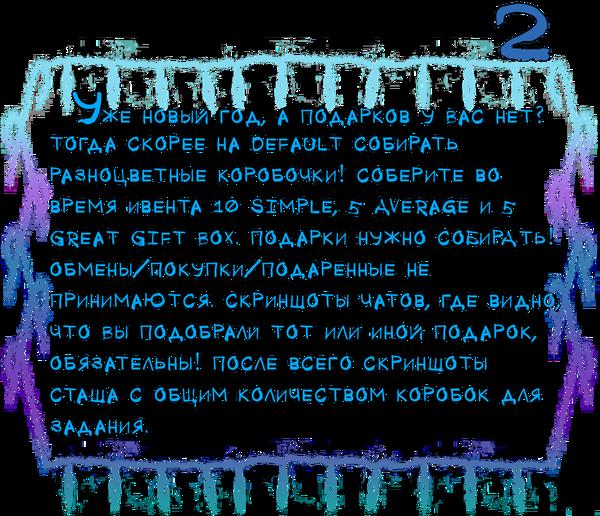 http://s5.uploads.ru/t/kwDWu.png