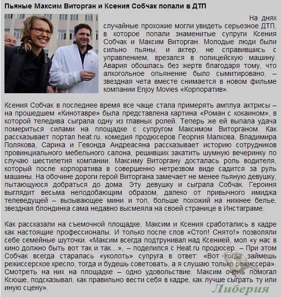 http://s5.uploads.ru/t/l0Xak.jpg