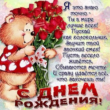 http://s5.uploads.ru/t/l2adi.jpg