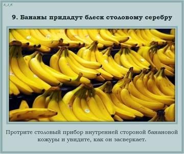 http://s5.uploads.ru/t/l3FH9.jpg