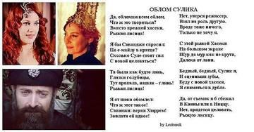http://s5.uploads.ru/t/l6a4S.jpg