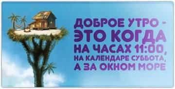 http://s5.uploads.ru/t/l78UK.jpg
