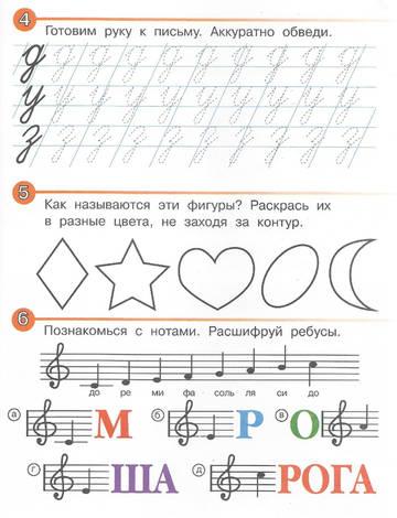 http://s5.uploads.ru/t/lD3CE.jpg