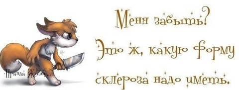 http://s5.uploads.ru/t/lDEXp.jpg