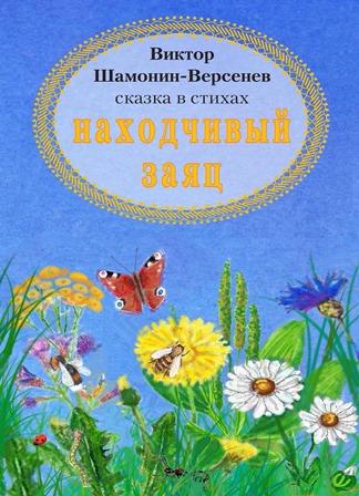 http://s5.uploads.ru/t/lJQFV.jpg