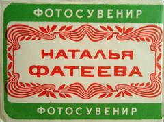 http://s5.uploads.ru/t/lNI6k.jpg
