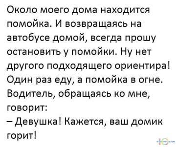 http://s5.uploads.ru/t/lOS1i.jpg