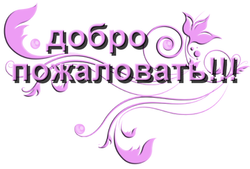 http://s5.uploads.ru/t/lOqkP.png