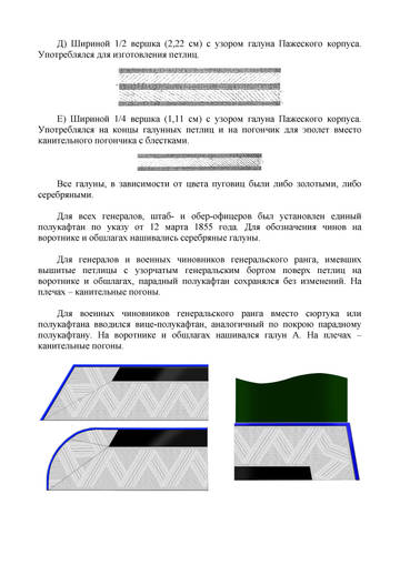 http://s5.uploads.ru/t/lQ0w2.jpg