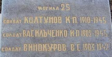http://s5.uploads.ru/t/lQES7.jpg