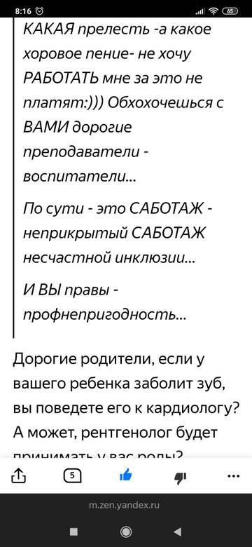 http://s5.uploads.ru/t/lRtMG.jpg