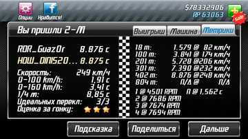 http://s5.uploads.ru/t/lSD2r.png