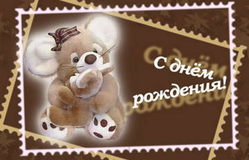 http://s5.uploads.ru/t/lVP8o.jpg