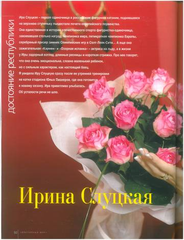 http://s5.uploads.ru/t/lX1os.jpg