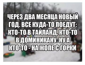 http://s5.uploads.ru/t/lYLzF.jpg