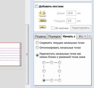 http://s5.uploads.ru/t/la3bn.jpg
