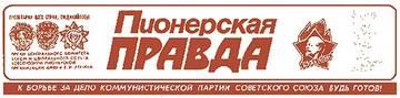 http://s5.uploads.ru/t/laYCJ.jpg