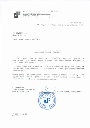 http://s5.uploads.ru/t/ldFJA.png