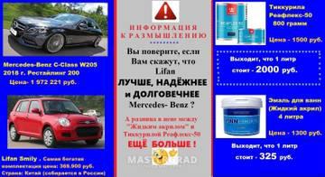 http://s5.uploads.ru/t/leFuK.jpg