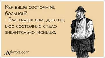 http://s5.uploads.ru/t/leUVo.jpg