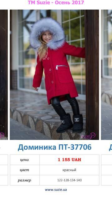 http://s5.uploads.ru/t/lf1eQ.jpg
