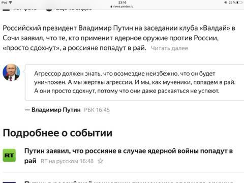 http://s5.uploads.ru/t/lfxbk.jpg