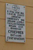 http://s5.uploads.ru/t/lk7Cq.jpg