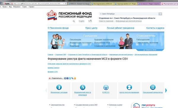 http://s5.uploads.ru/t/lphOM.jpg