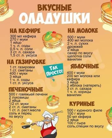 http://s5.uploads.ru/t/lsZXK.jpg