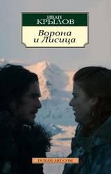 http://s5.uploads.ru/t/ltrSK.jpg