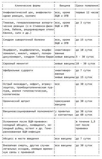 http://s5.uploads.ru/t/luL8k.jpg