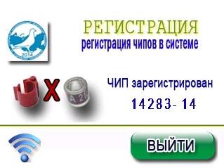 http://s5.uploads.ru/t/lvKrf.jpg