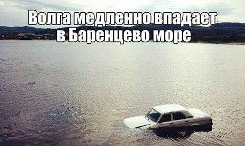 http://s5.uploads.ru/t/lwF0i.jpg
