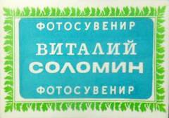 http://s5.uploads.ru/t/m12OQ.jpg
