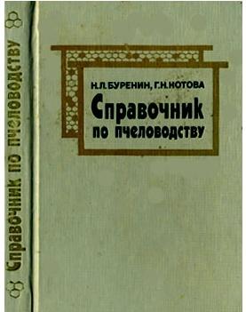 http://s5.uploads.ru/t/m2vcU.jpg