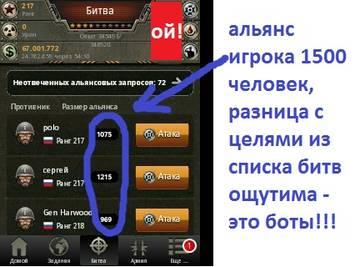http://s5.uploads.ru/t/m3Qs2.jpg