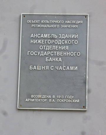 http://s5.uploads.ru/t/m4lZu.jpg