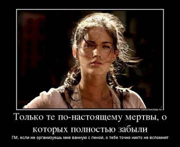 http://s5.uploads.ru/t/m7AlU.jpg