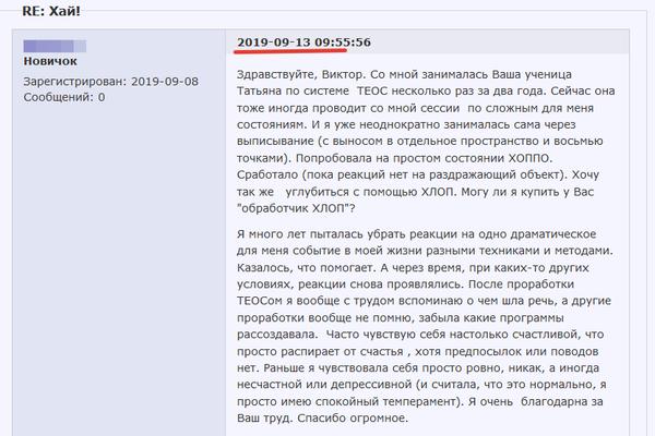 http://s5.uploads.ru/t/m9EIu.png