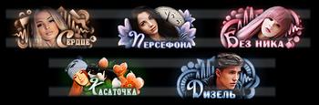 http://s5.uploads.ru/t/m9jyI.png