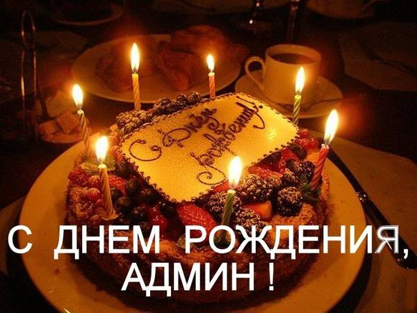 http://s5.uploads.ru/t/mBeEz.jpg