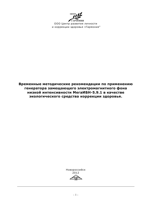 http://s5.uploads.ru/t/mCP4b.png