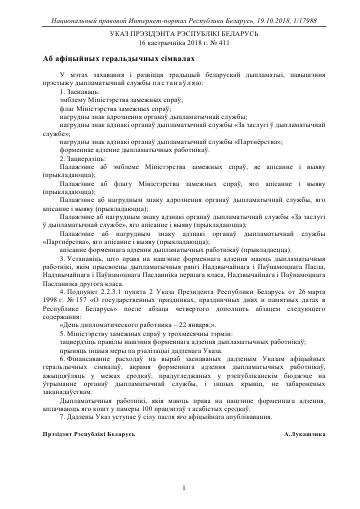 http://s5.uploads.ru/t/mEtre.png