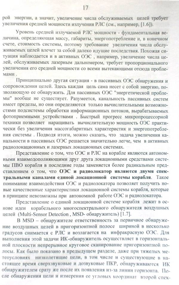 http://s5.uploads.ru/t/mH2nS.jpg