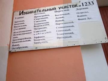http://s5.uploads.ru/t/mMW3f.jpg