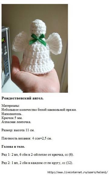 http://s5.uploads.ru/t/mMcKH.jpg